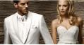 Свадебный костюм жениха