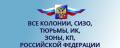 Российский Юридический Портал