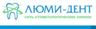Люми-дент